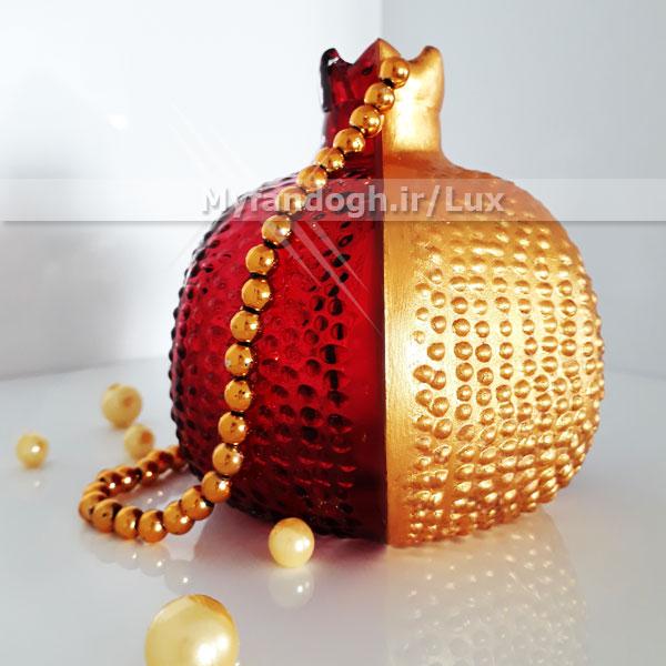 انار یلدای دو رنگ طلایی قرمز