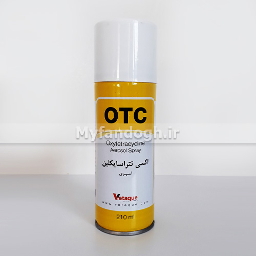 اسپری درمان عفونت او تی سی اکسی تتراسایکلین OTC