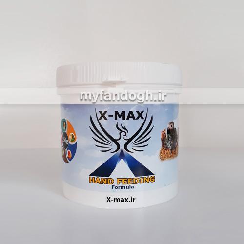 سرلاک پرندگان و طوطی سانان xmax ایکس مکس 250 گرمی