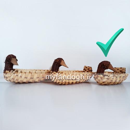سبد حصیری دست بافت طرح اردک سایز کوچک