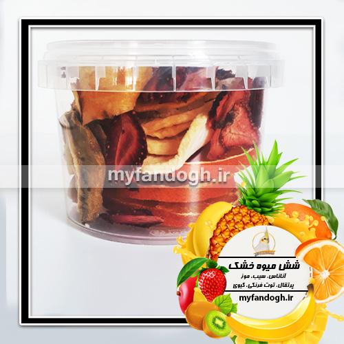 میوه خشک طبیعی 6 میوه