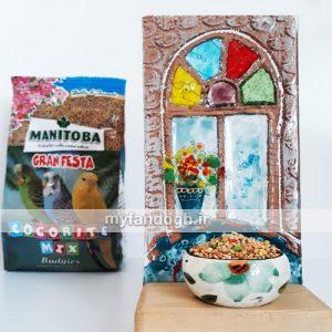 خوراک میکس مرغ عشق و پاراکیت های کوچک MANITOBA GRANFESTA