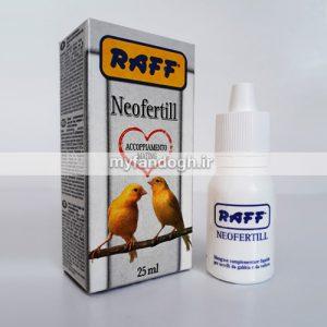 قطره دوران تولید مثل AD3E راف RAFF Neofertill