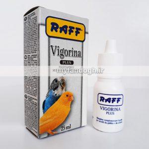 قطره مولتی ویتامین و اسید آمینه راف ایتالیا Raff Vigorina Plus